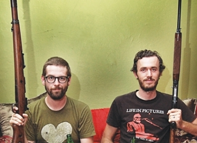 Andrew Jackson Jihad: Optimism Through Pessimism