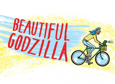 Beautiful Godzilla: Cycling Behind-The-Scenes with Debbie Larsen
