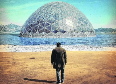 Review: Damien Jurado – Brothers and Sisters of Eternal Son