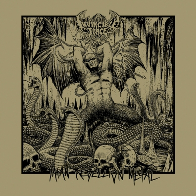 Review: Invincible Force – Satan Rebellion Metal