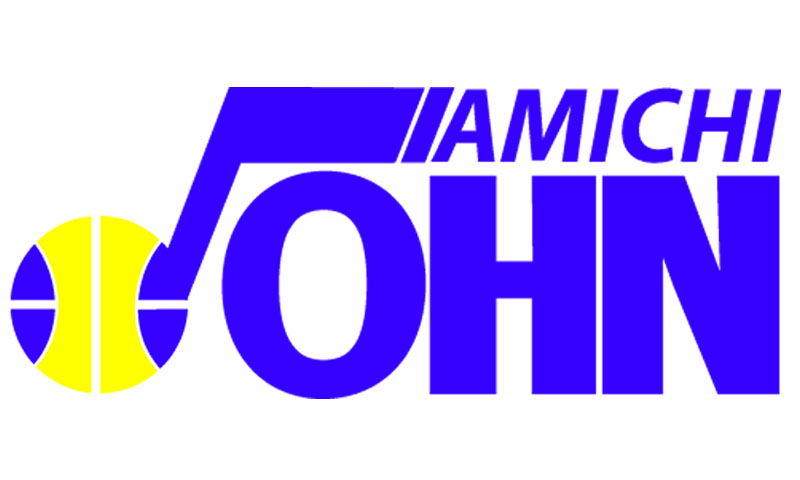Mike Brown's Gay John Amichi Interview