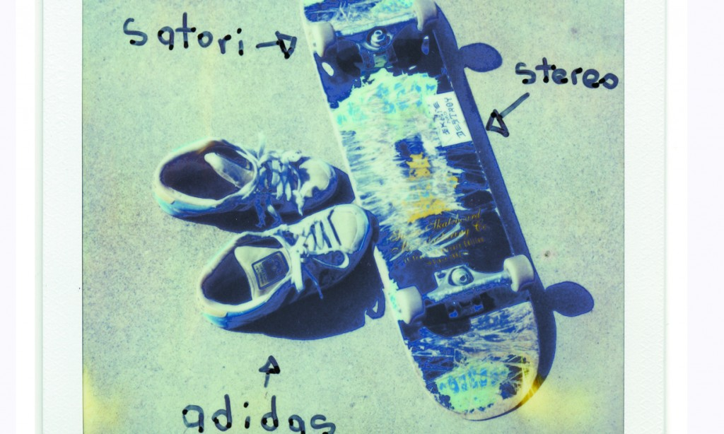 Skateboard Product Reviews – June 2007