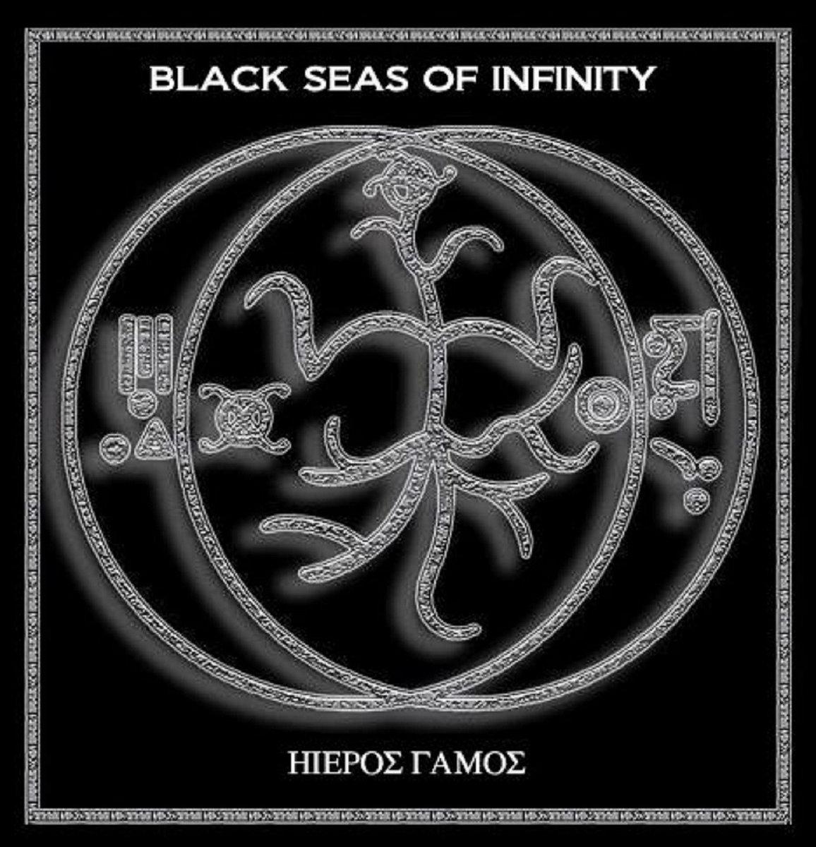 Black Seas of Infinity | Hieros Gamos | Autumn Wind Productions