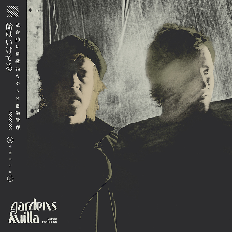 Review: Gardens & Villa – Music For Dogs