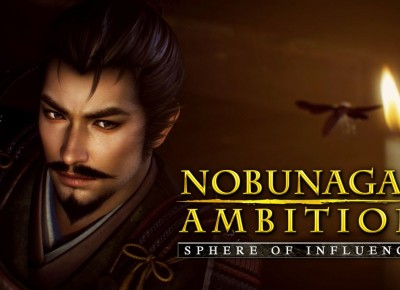 Nobunga's Ambition: Sphere of Influence