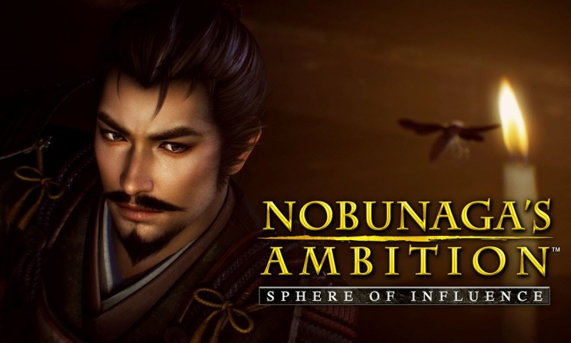 Nobunga's Ambition: Sphere of Influence