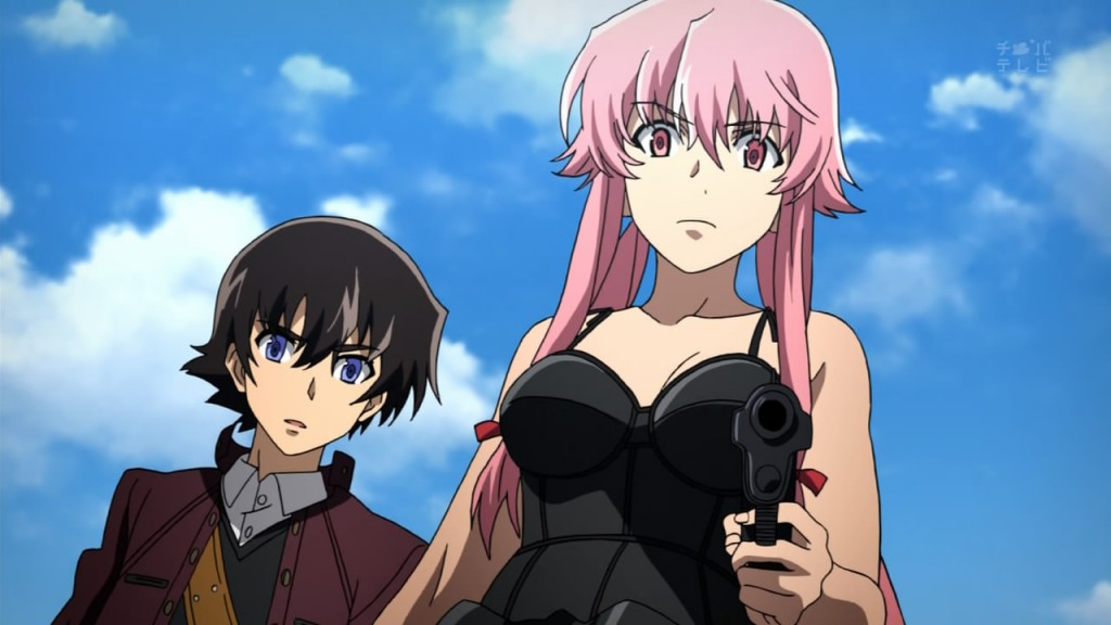 Review: The Future Diary
