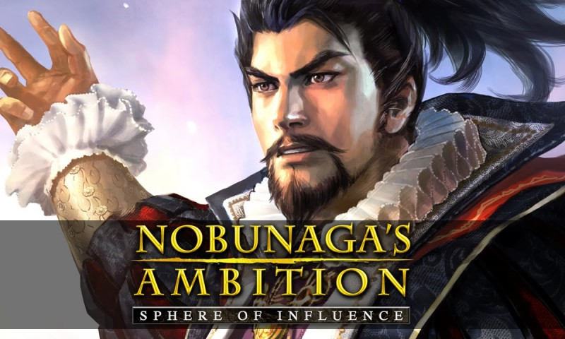Nobunaga's Influence: Sphere of Influence