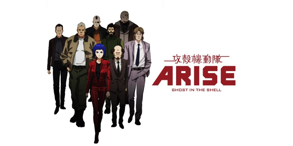 Review: Ghost In The Shell — Arise: Borders 3 & 4