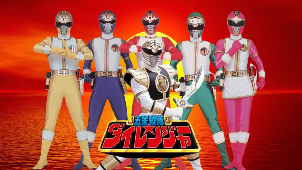 Bike Blue Book >> Review: Gosei Sentai Dairanger: The Complete Series – SLUG Magazine