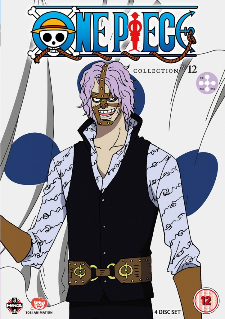 Review: One Piece: Collection No. 12
