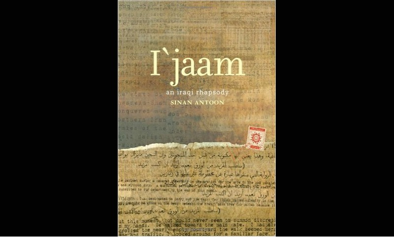 Review: I'jaam: An Iraqi Rhapsody