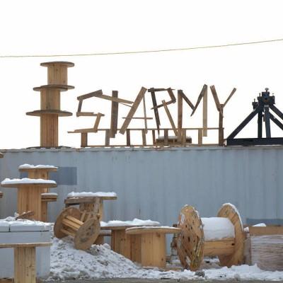 Starmy – Heart Beat Breaks Glass