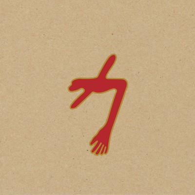 Swans – The Glowing Man