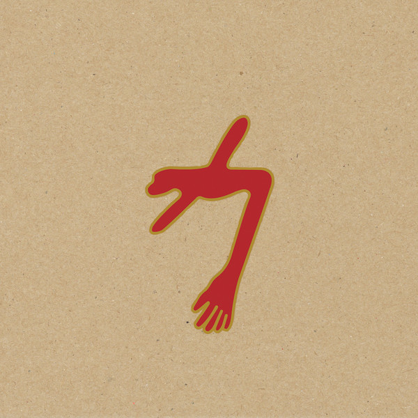 Review: Swans – The Glowing Man