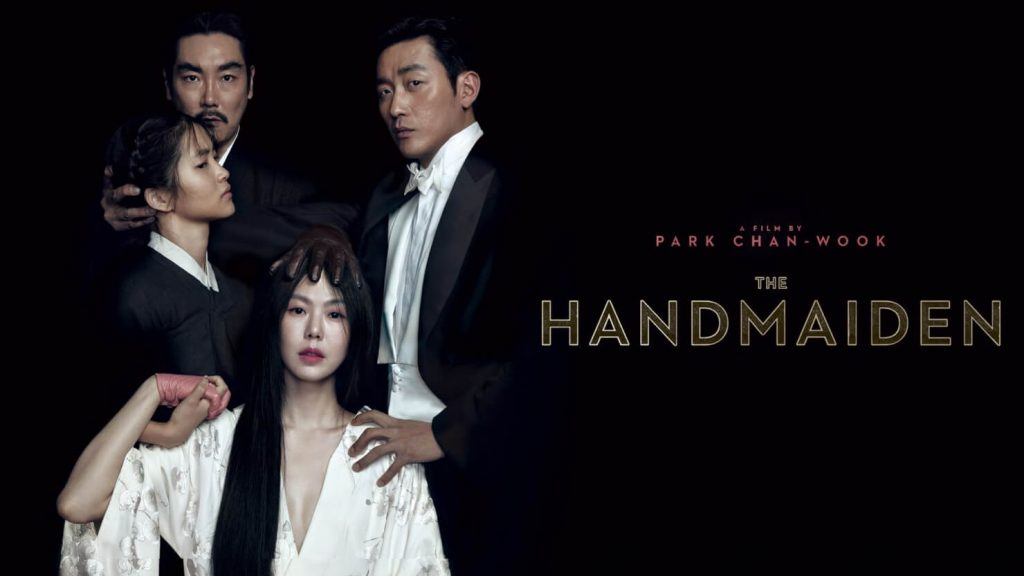 Movie Review: The Handmaiden
