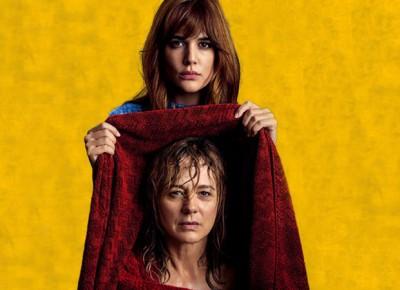 Julieta | Sony Pictures Classics
