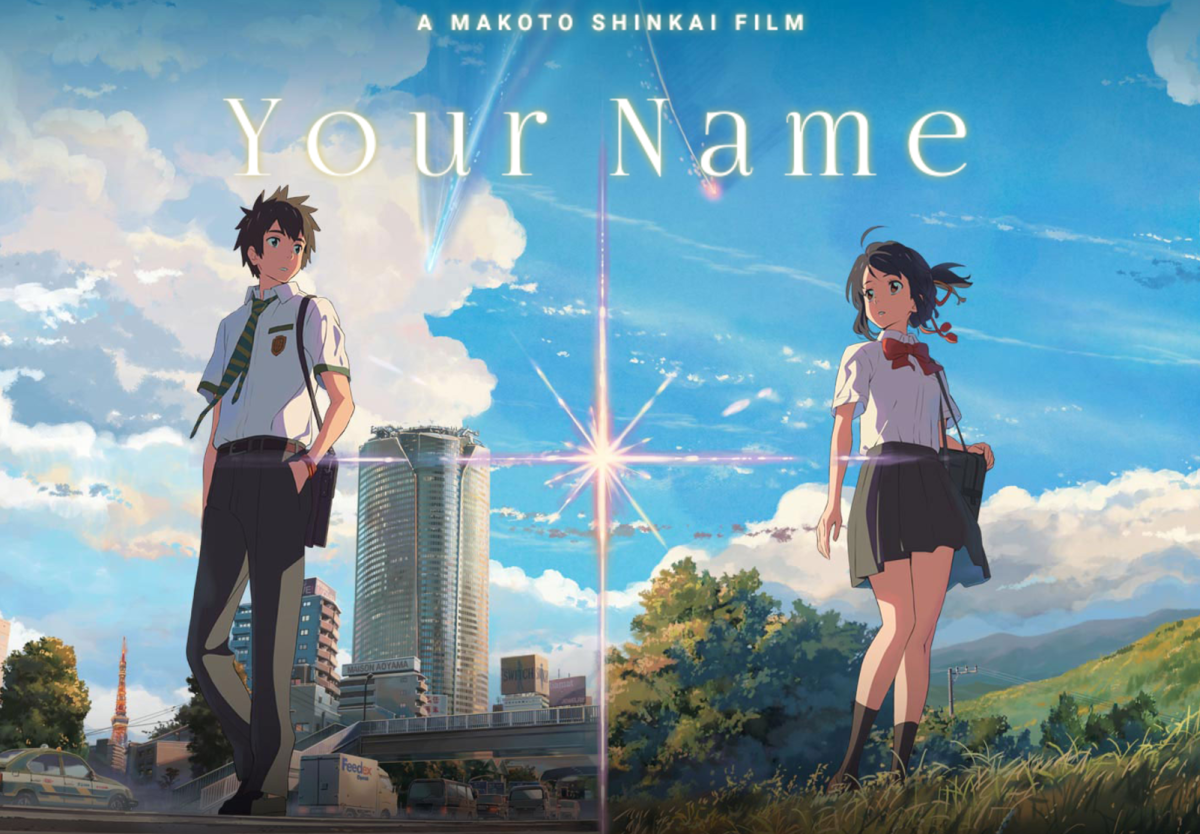 Movie Review: Your Name – SLUG Magazine