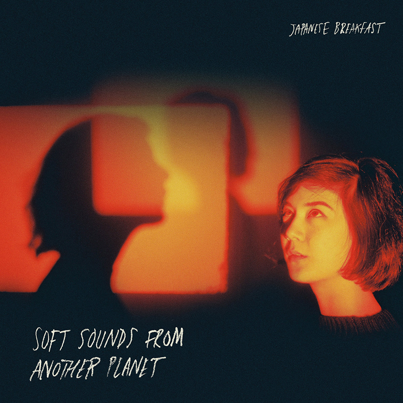 Japanese Breakfast | Soft Sounds From Another Planet | Dead Oceans