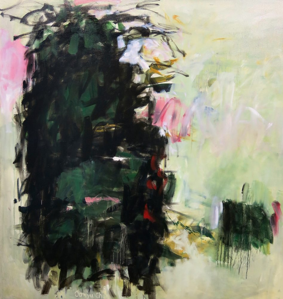 """Oonju Chun, """"Linger,"""" from Ignition."""