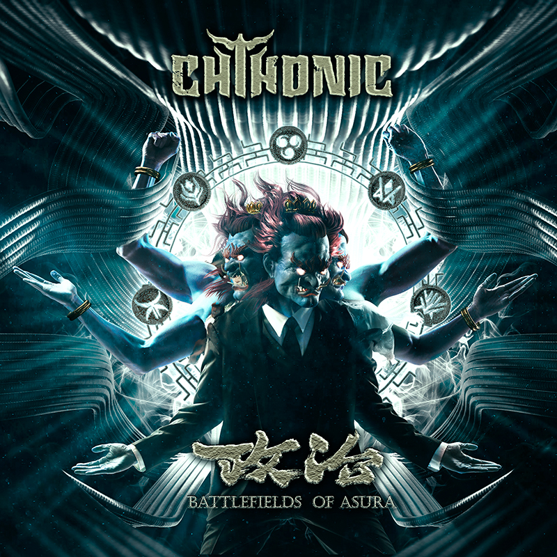 Review: Chthonic – Battlefields of Asura