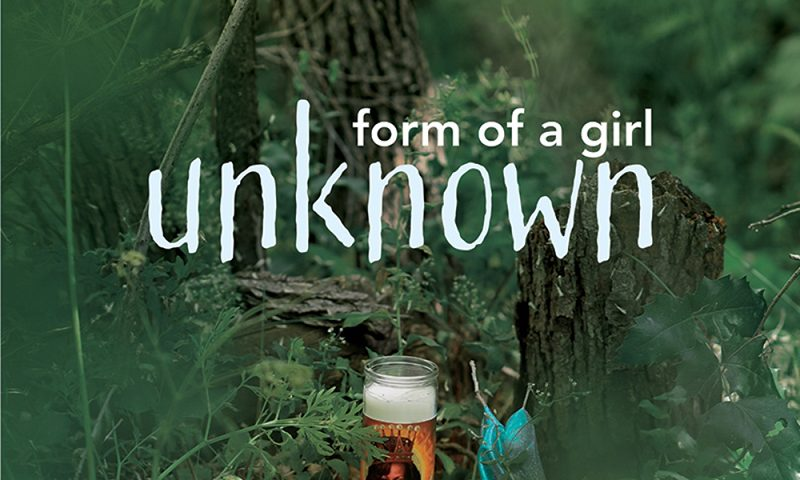 Being 12 is Kinda Weird: form of a girl unknown at the Salt Lake Acting Company