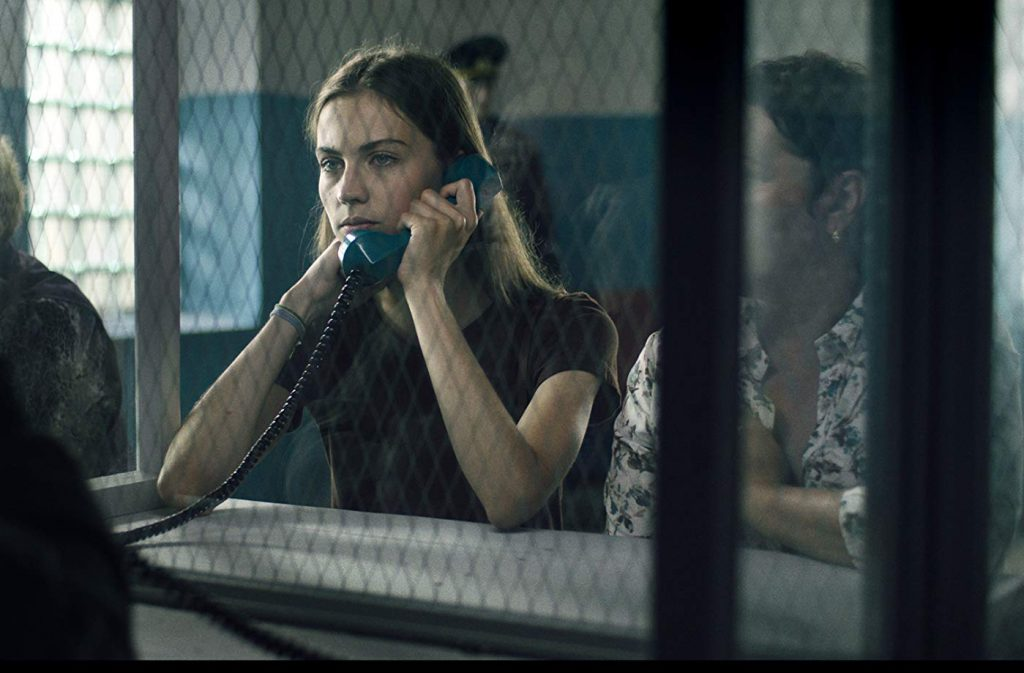 Slamdance Film Review: 1986
