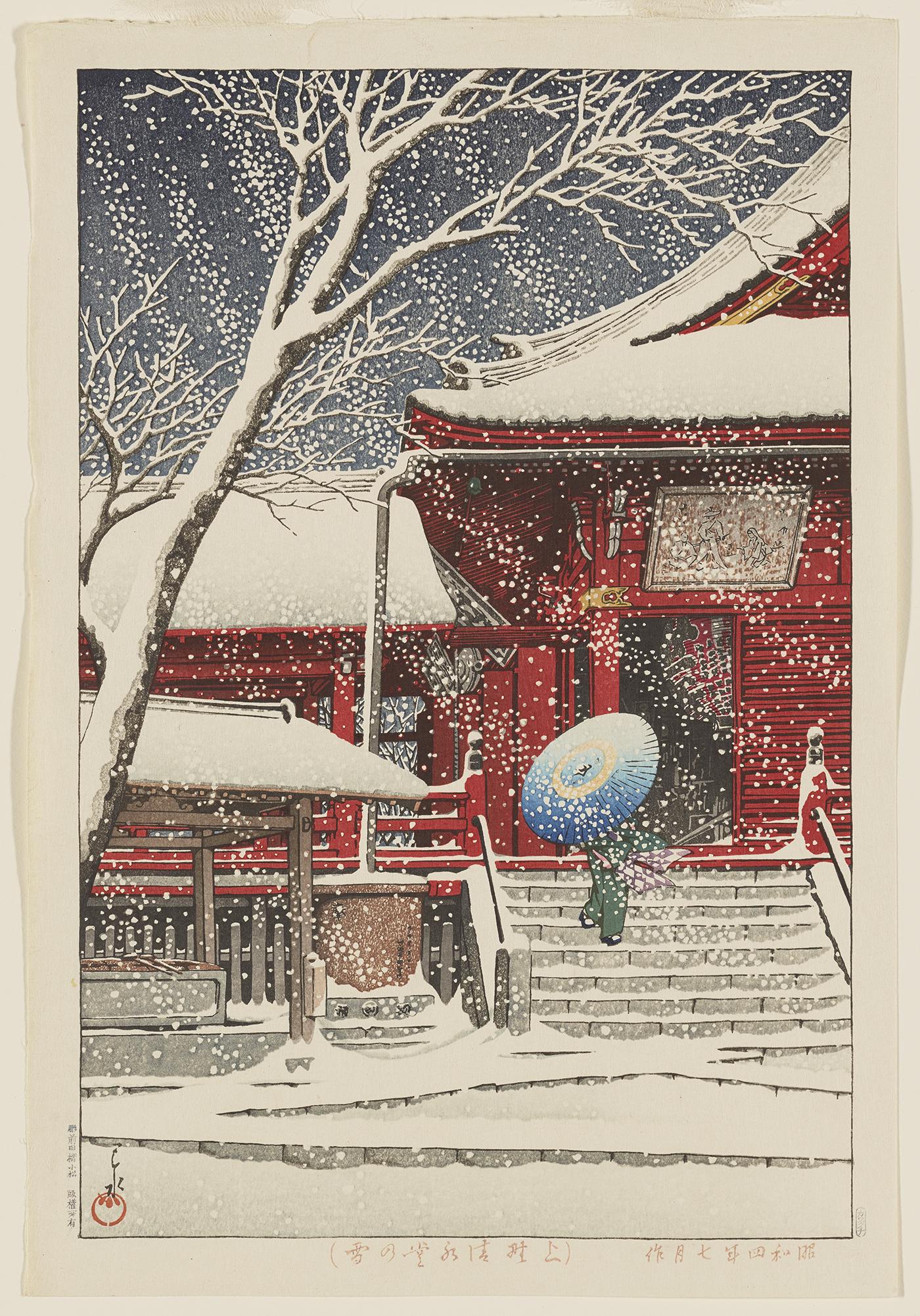 Kawase Hasui – Snow at Kiyomizu Hall in Ueno (from Seven Masters)