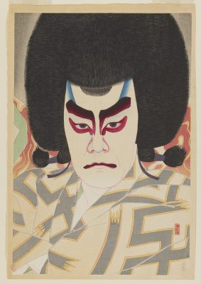 Natori Shunsen – The Actor Ichikawa Sadanji II