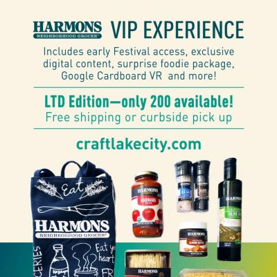 Enter to win a Harmons VIP Experience