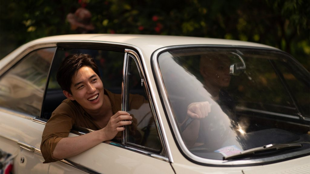 Sundance Film Review: One for the Road