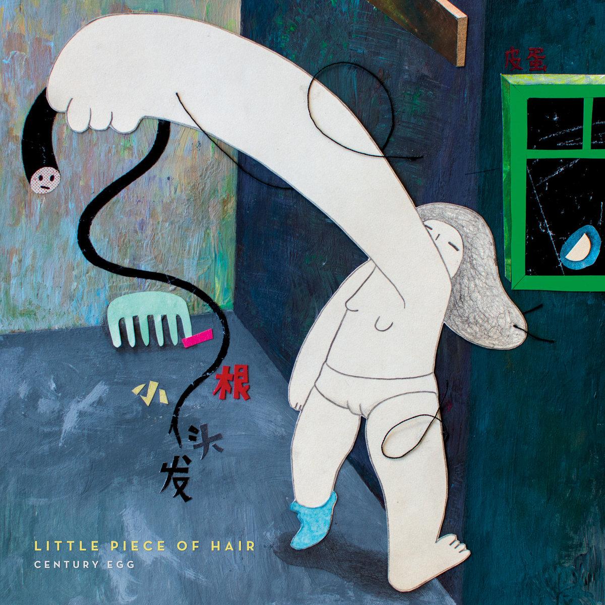 Century Egg   Little Piece of Hair EP   Forward Music Group