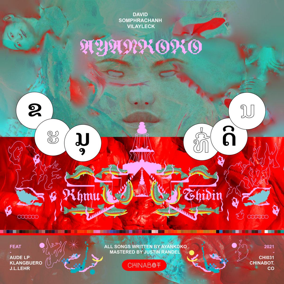 Ayankoko | Khmu Thidin | Chinabot