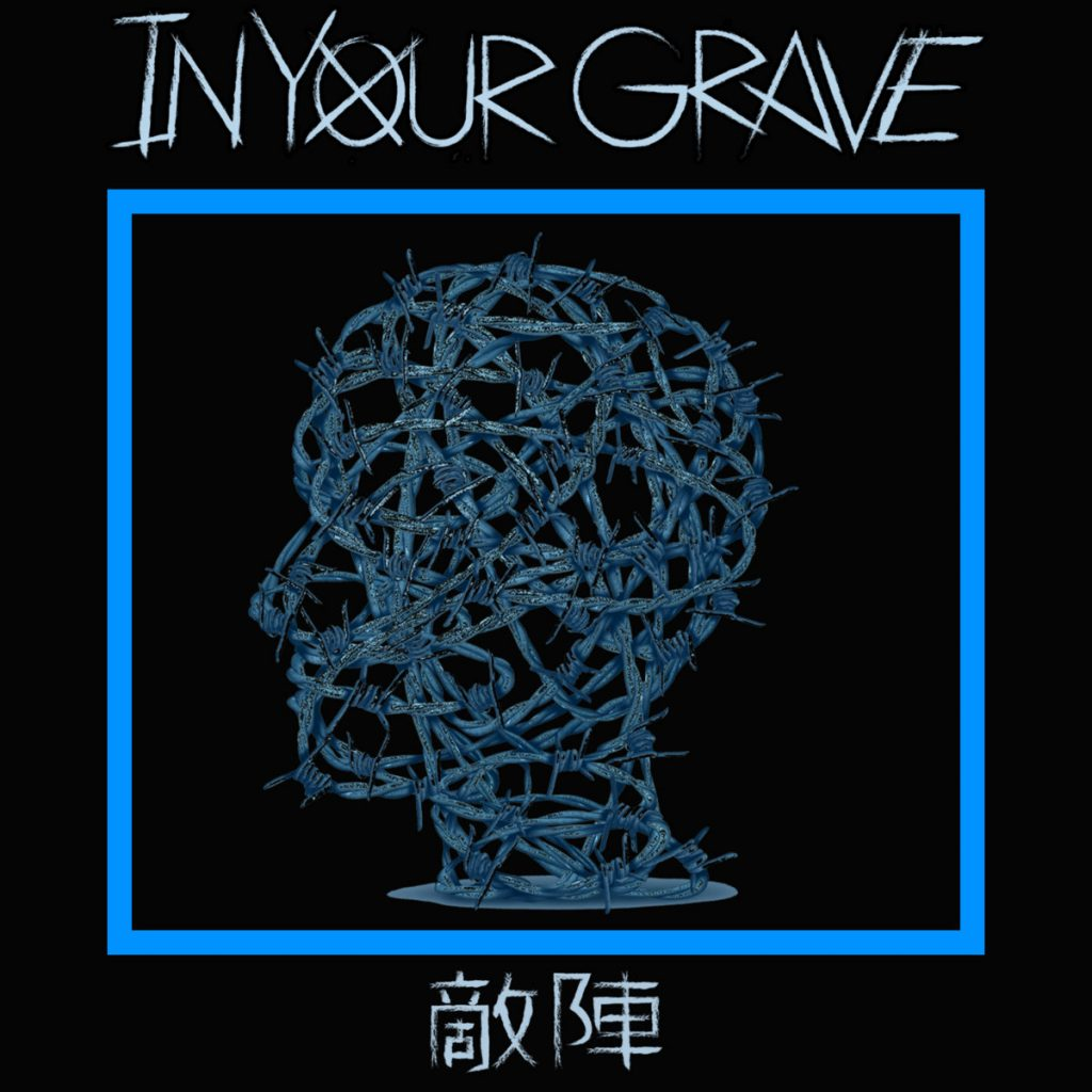 Local Review: In Your Grave – Enemy Lines